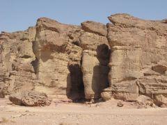Израиль, Парк Тимна - копи царя Саломона, недалеко от Эйлата, Саломоновы столбы