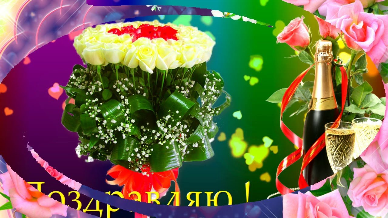 Муз Поздравление На День Рождение Женщине