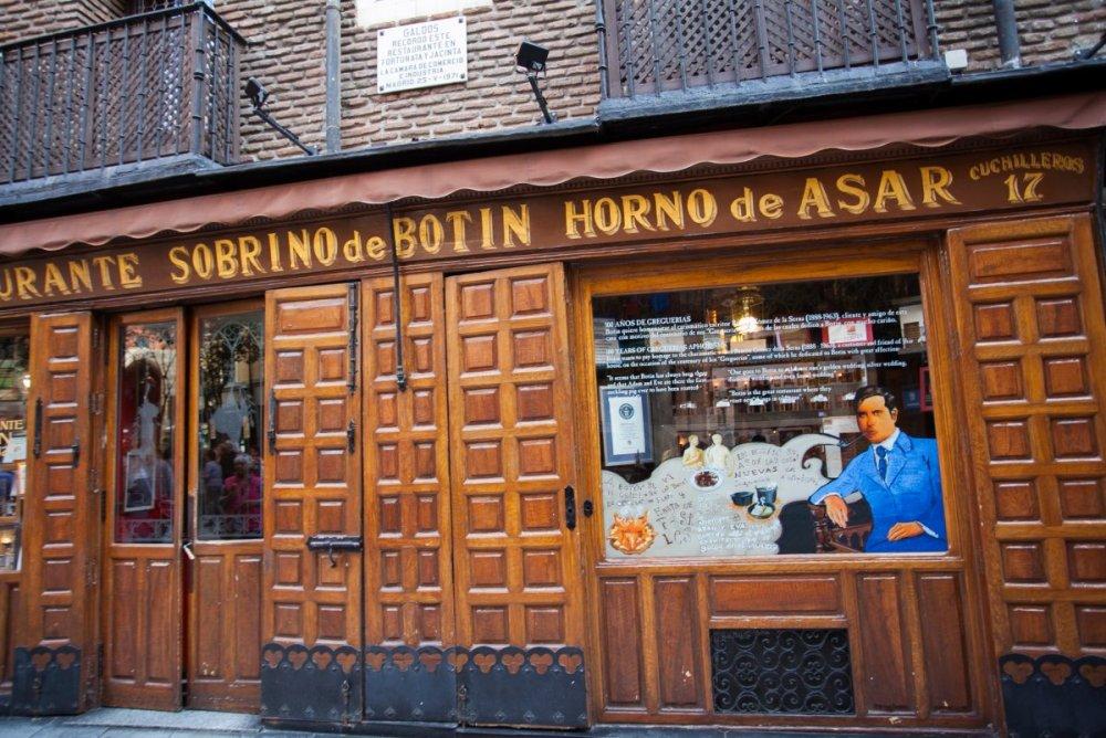 Мадрид-40.jpg