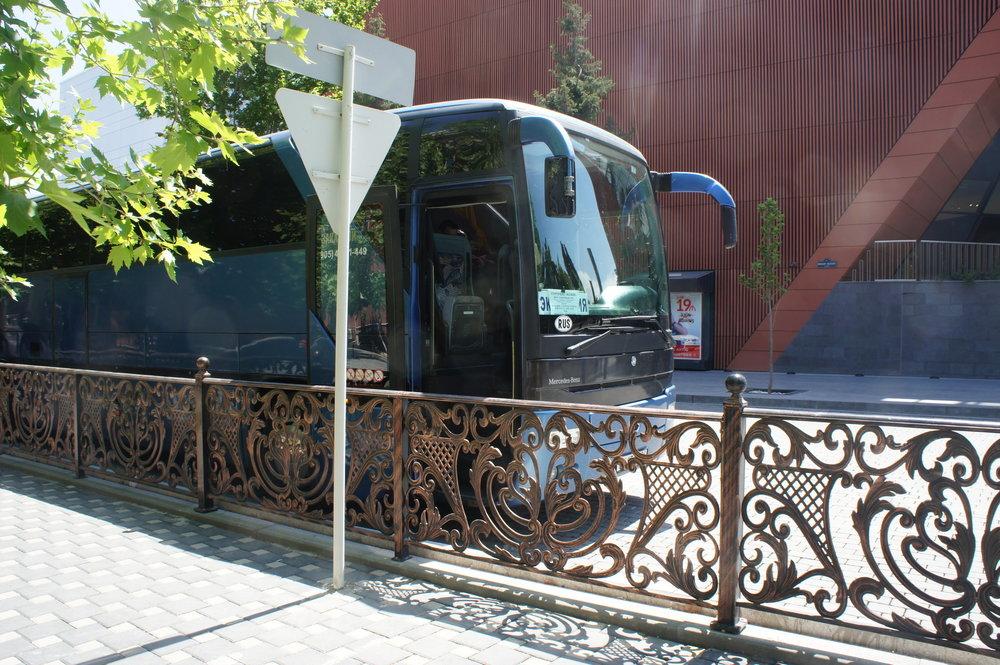 DSC02932 Азербайджан  Гянджа .JPG