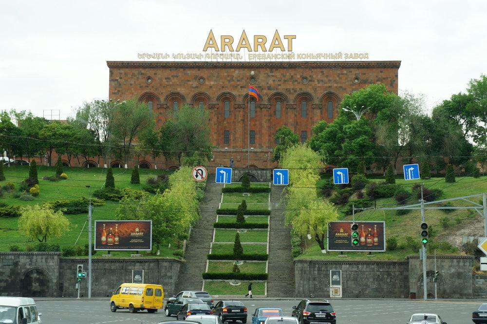 DSC03299    Армения Ереван  .JPG