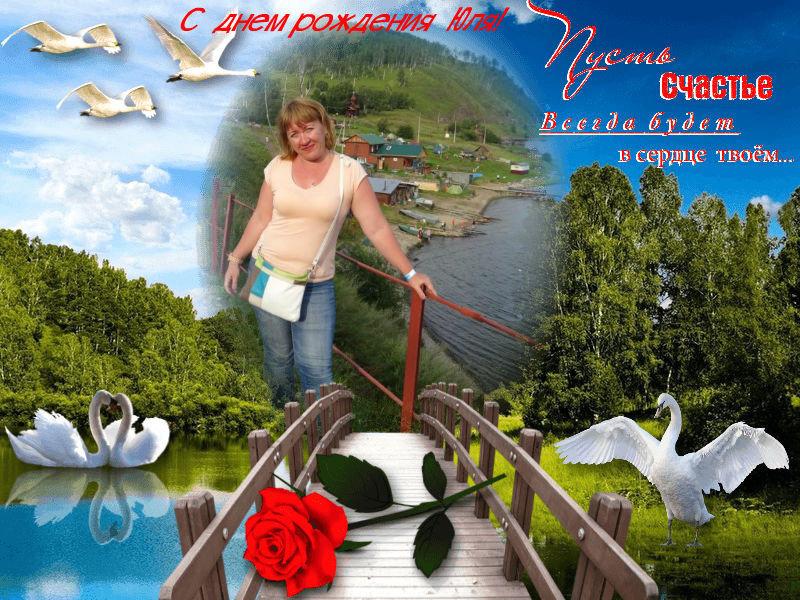 Садартдинова Юля.jpg