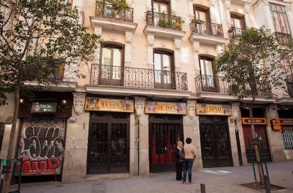 Мадрид-47.jpg