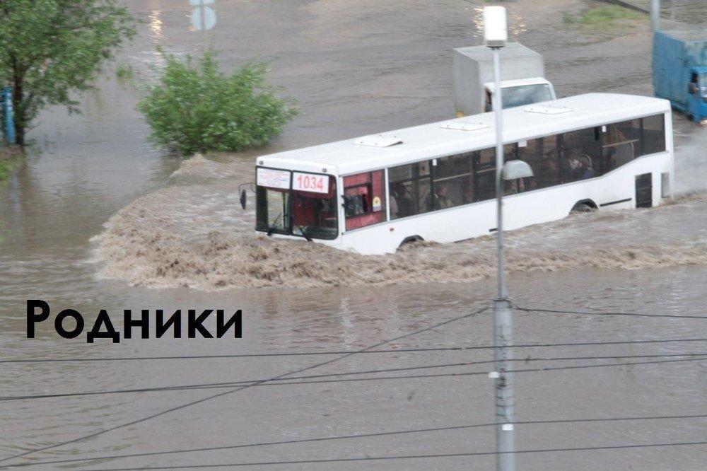 Новосибирск100.jpg