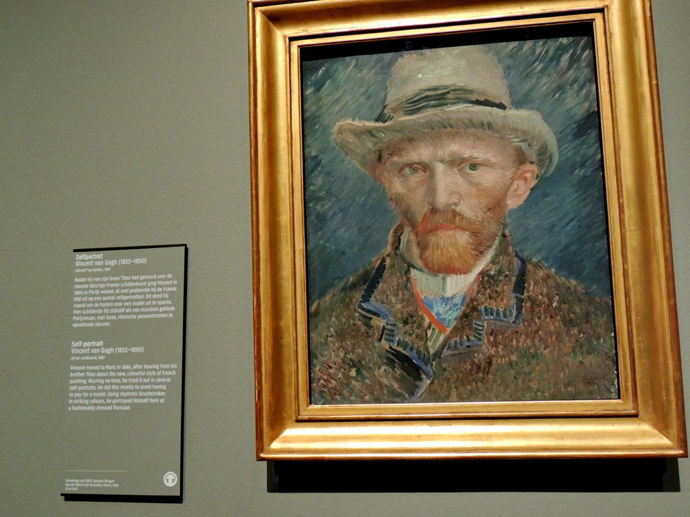 DSCN9688-Винсент Ван Гог-Автопортрет-1887.JPG