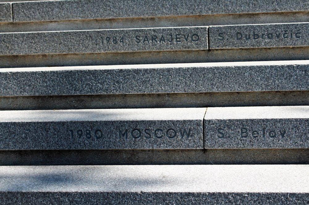 18.06.26_209-2_ Лозанна_ олимпийский парк.JPG