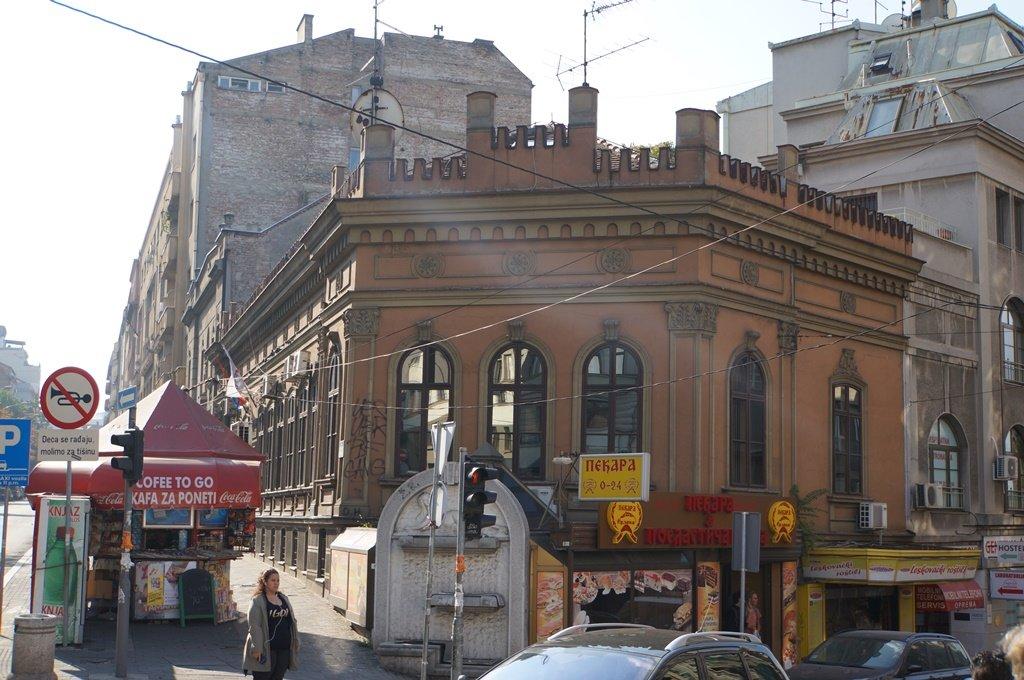 12713.Белград.Балканская, 29.jpg