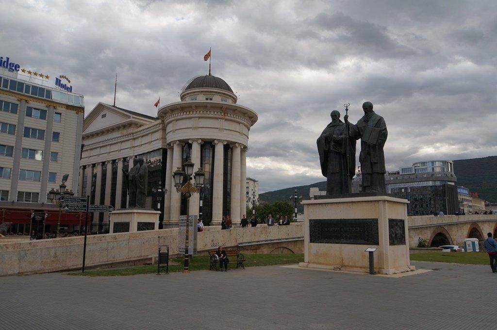 12627.Скопье.пл Филиппа II.jpg