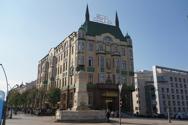 12708.Белград.Отель «Москва».jpg