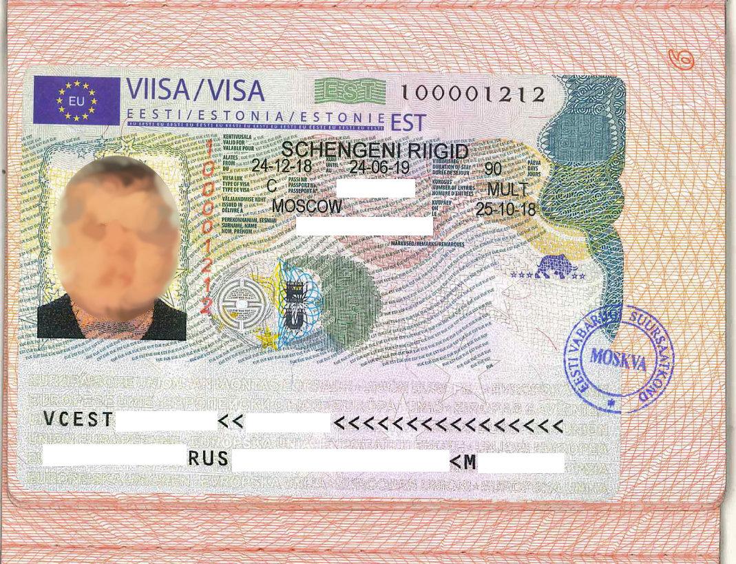 Брянск срочное оформление загранпаспорта