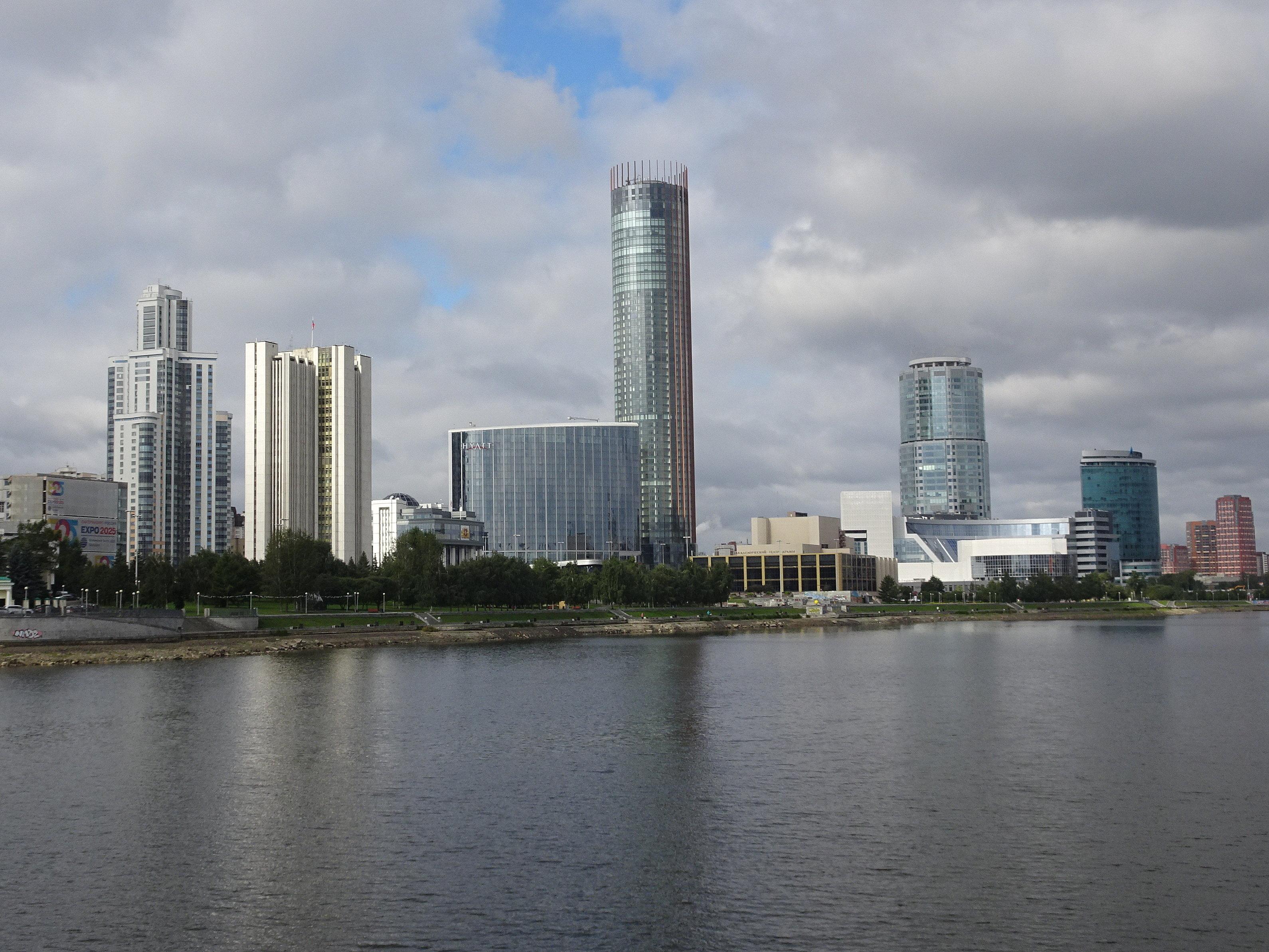 Екатеринбург от Плотинки до высотки