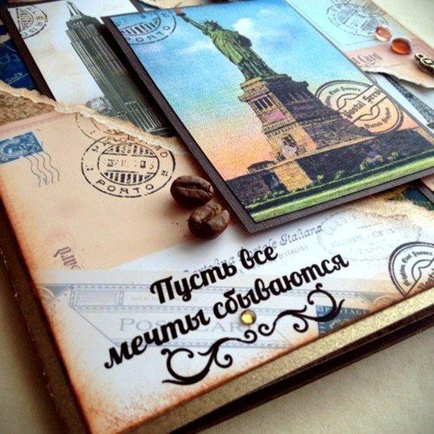 этого брака открытка с днем рождения мужчине путешественнику знакомы творчеством