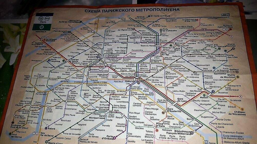 Метро Парижа 1.jpg