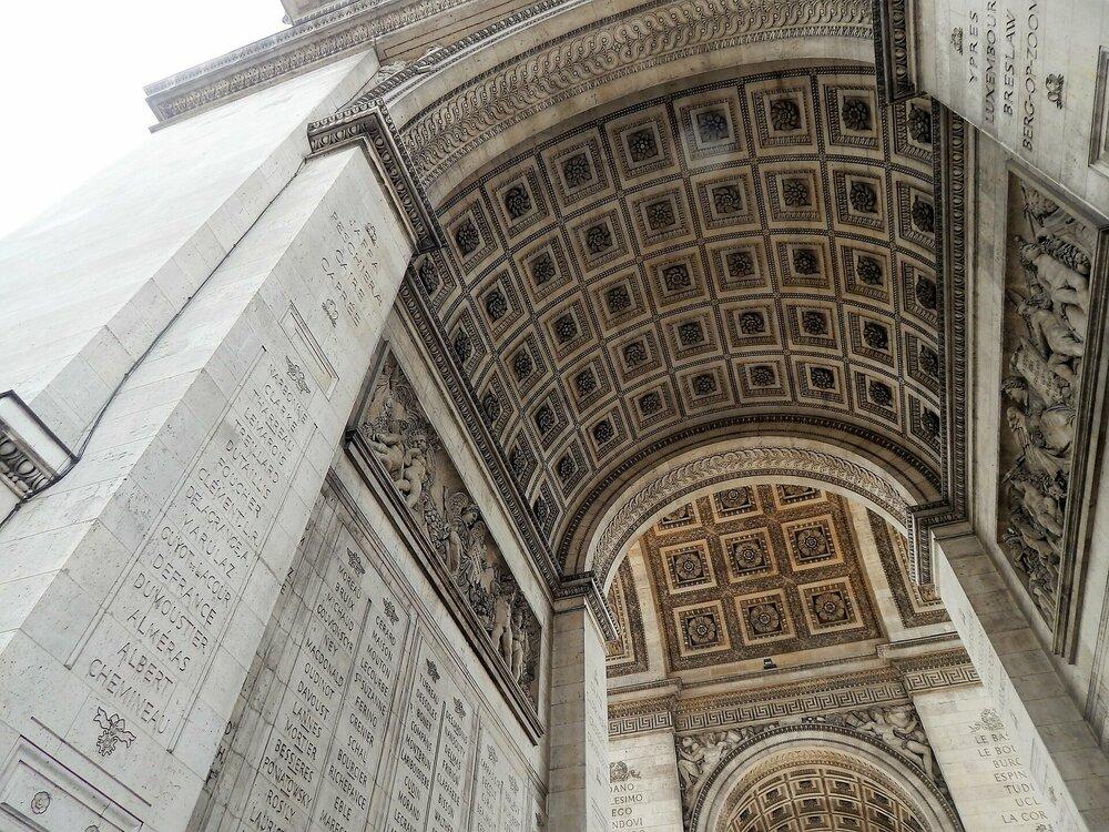 Париж Триумфальная  арка 14.jpg