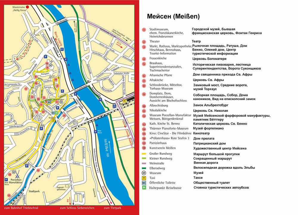 Meissen_Map.jpg