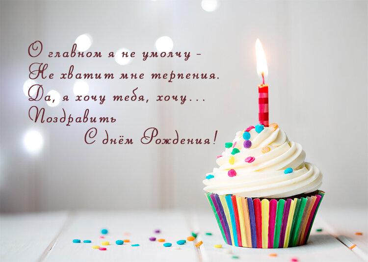kartinki_s_dnem_rozhdeniya_muzhchine_24.jpg
