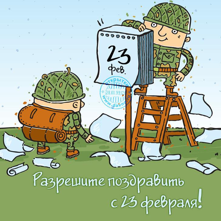 23fevralya-314.jpg
