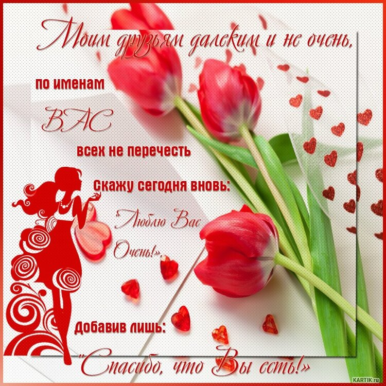 spasibo-za-pozdravleniya-s-dnem-rozhdeniya-kartinki-206003.jpg