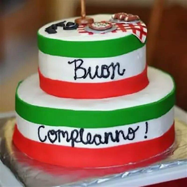 поздравления в стиле итальянцев
