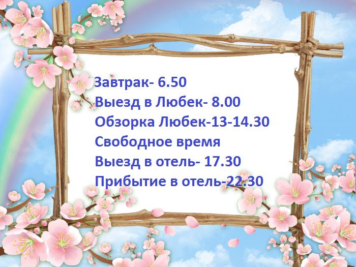 53c3ae9e6a034_b.png