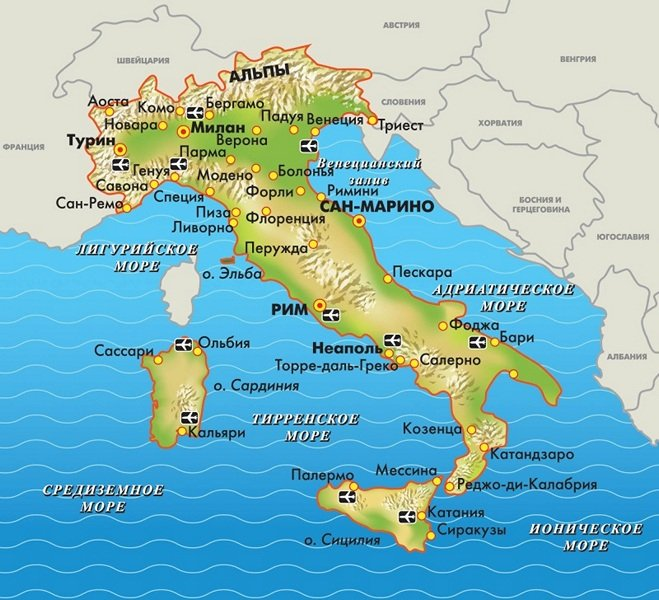 карта-Италии-фото[1].jpg