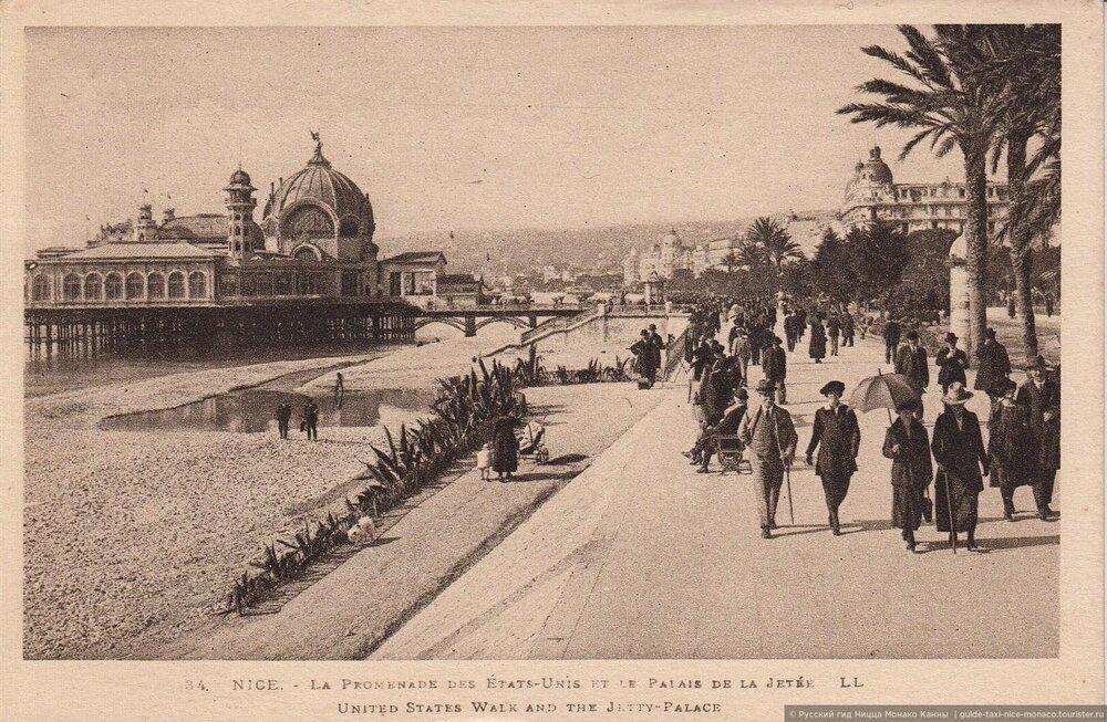 1934 год.jpg