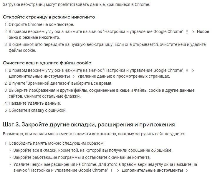 485_525_ru 1.jpg