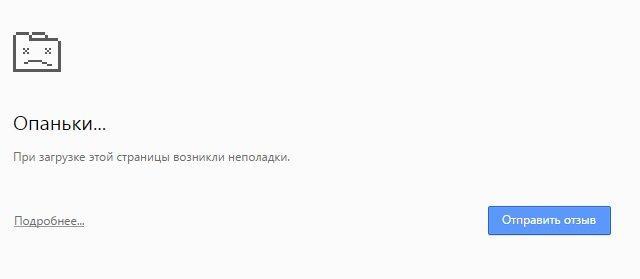485_525_ru.jpg