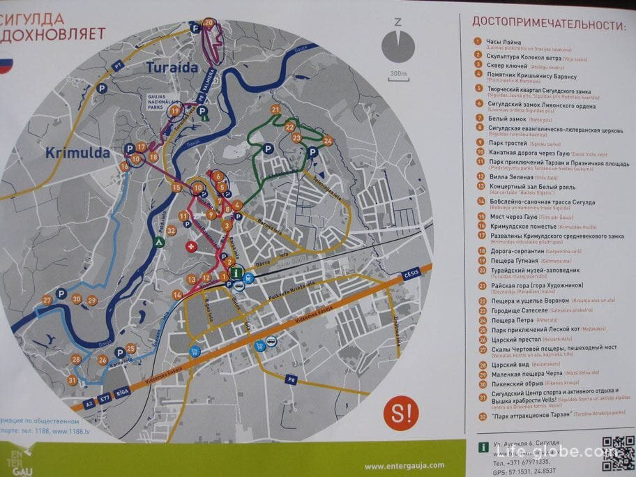 karta-Siguldi-912x684.jpg