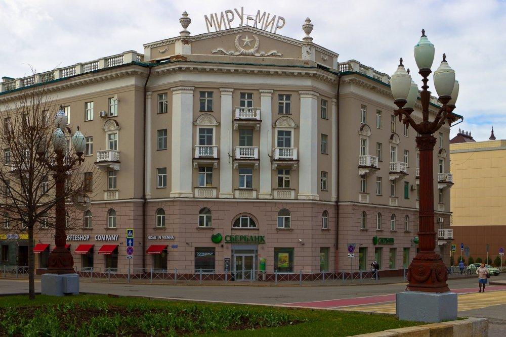 IMG_6559-1 Казань Площадь Свободы.jpg