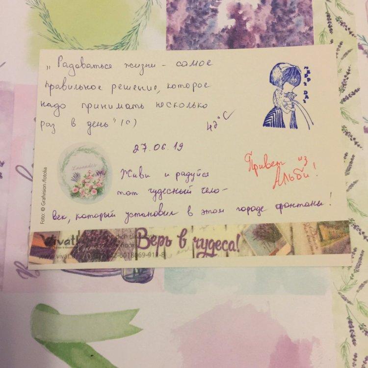 IMG_1818-09-07-19-03-40.JPG