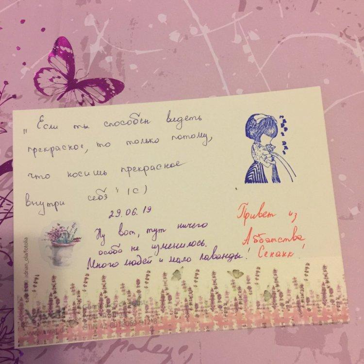 IMG_1824-10-07-19-10-58.JPG