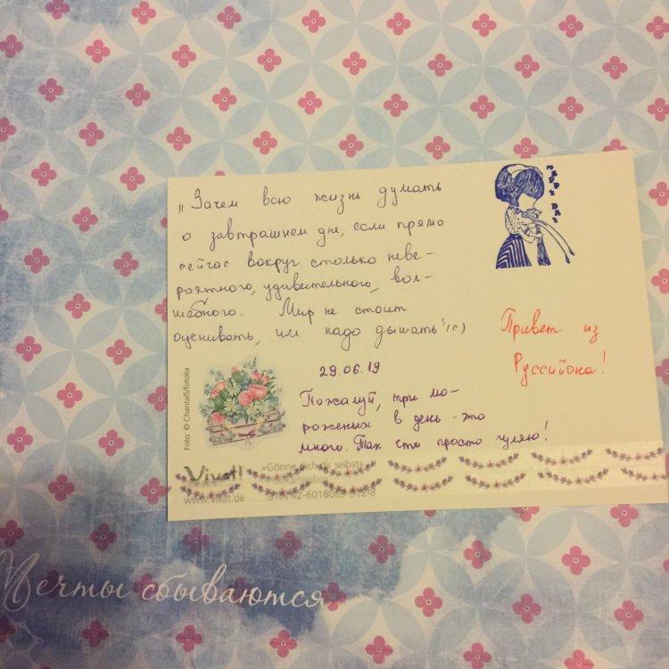 IMG_1825-10-07-19-10-58.JPG