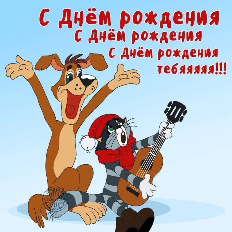 prikol-s-dnem-rozhdeniya-m-6.jpg