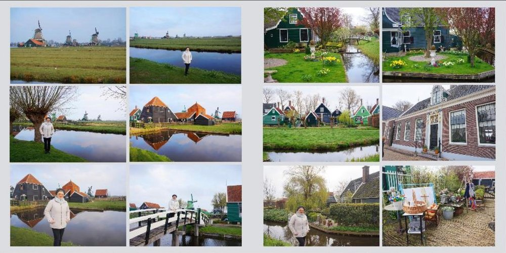 Голландия52.JPG