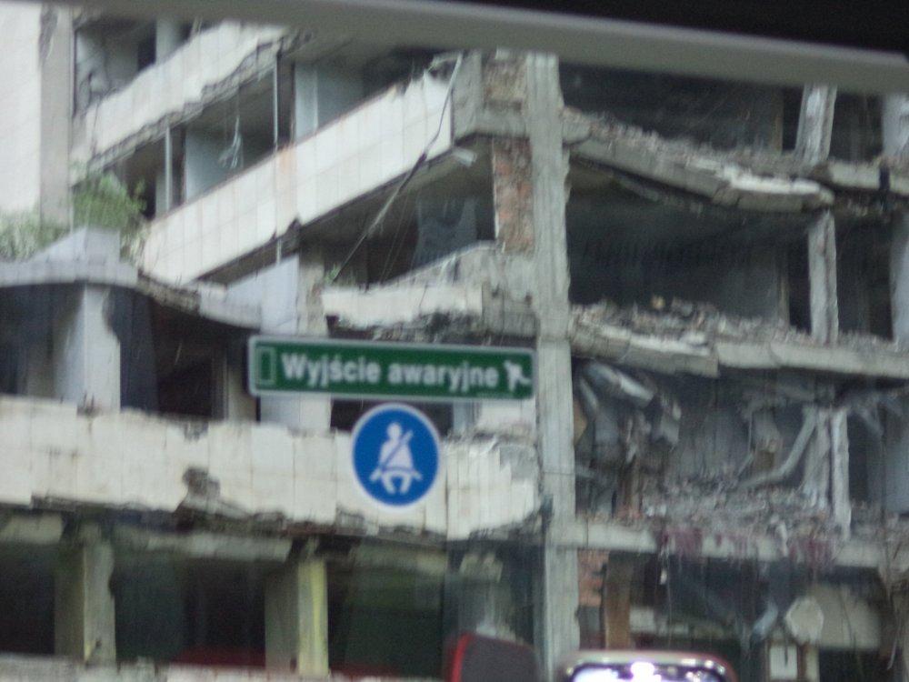 1. Белград.JPG