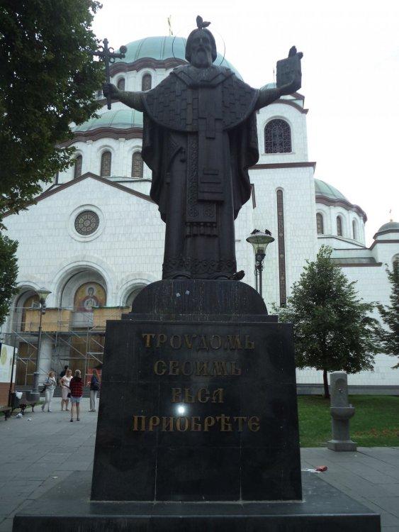 7. Белград.JPG