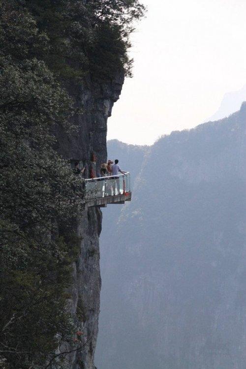 Горы Китая.jpg