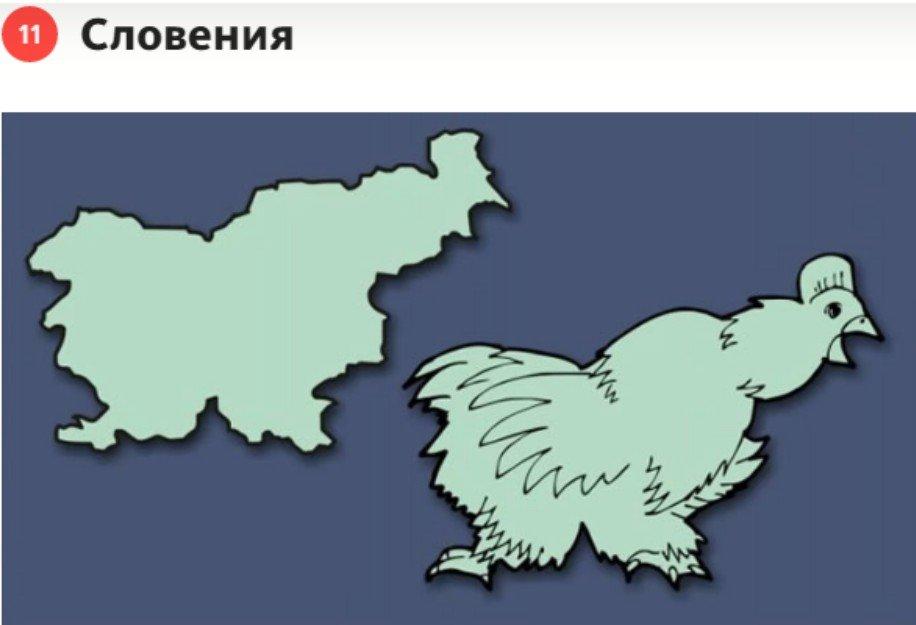 Словения.jpg