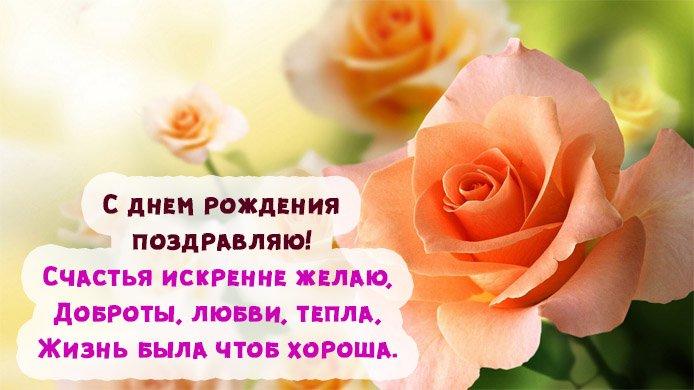 dayname_ru_1378.jpg