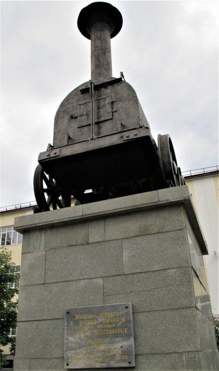 038_Первый русский паровоз Черепановых.JPG