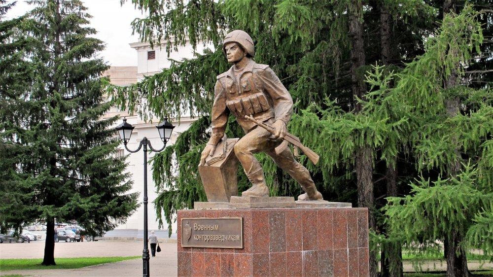 198_Памятник военным контрразведчикам.JPG