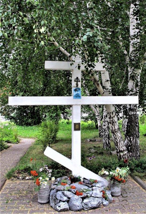 133_Царский крест.JPG