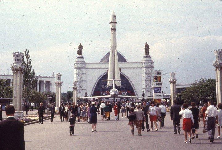 Москва ВДНХ.jpg