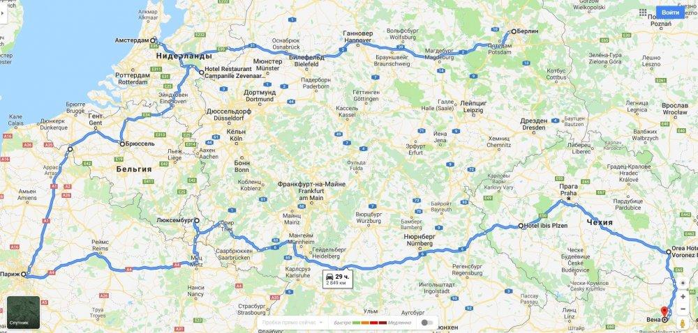 Схема поездки3.JPG