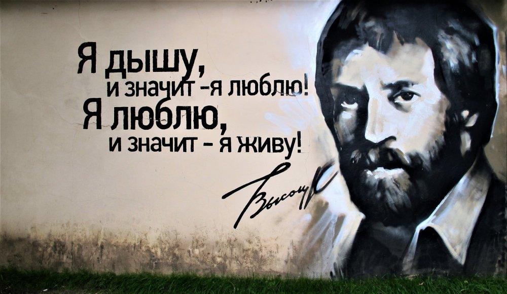 226_Небоскреб Высоцкий.JPG