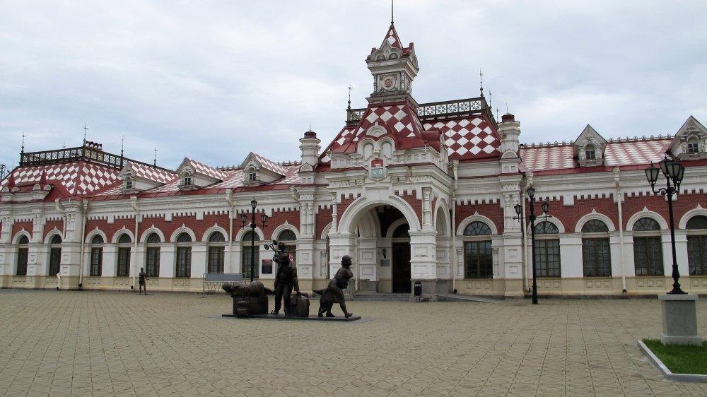 010_Музей свердловской железной дороги _Пассажиры.JPG