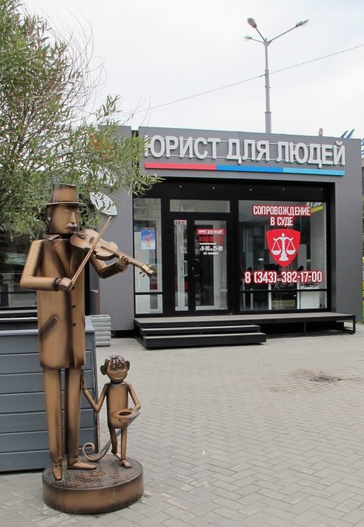 019_У ЖД вокзала.JPG
