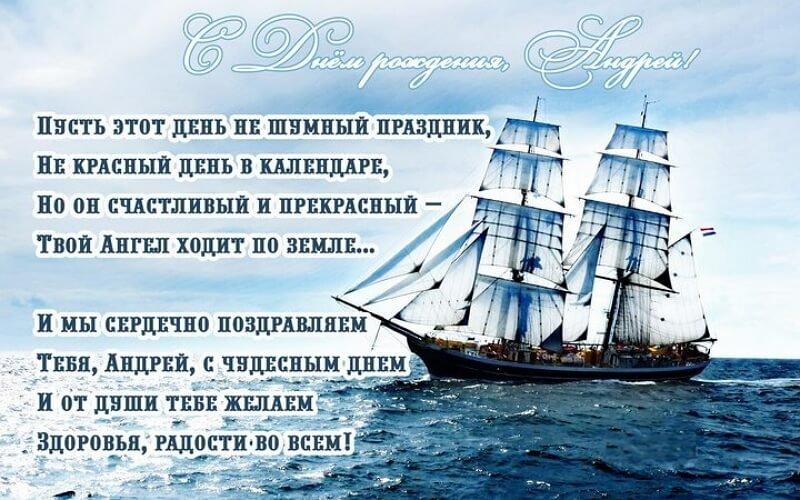 ДР Андрея.jpg