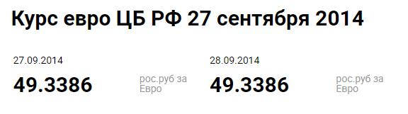 Безымянный88.png